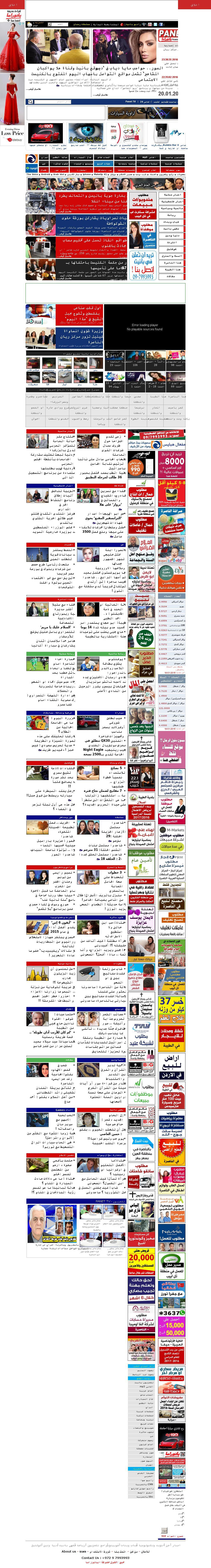 Panet at Wednesday Jan. 20, 2016, 1:17 a.m. UTC